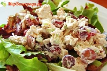 Рецепт салата из виноградом с фисташками