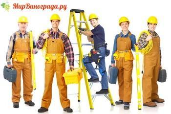 Как искать бригаду рабочих
