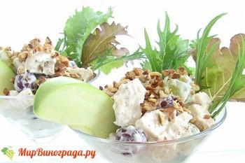 Салат Лебеди с виноградом