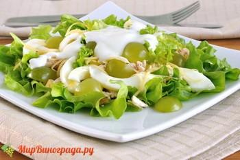 Салат курица с виноградом рецепт
