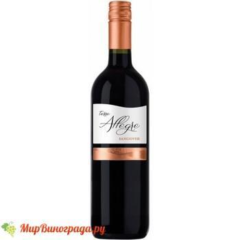 Вино Апулия-1