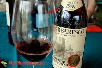 Вино Барбареско