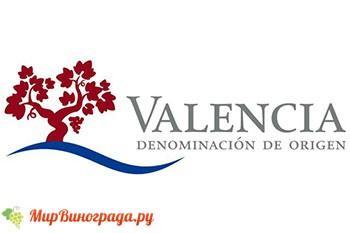 Вино Валенсия