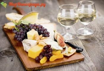 Вино Грав с чем употребляют