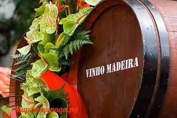 Вино Мадейра-1