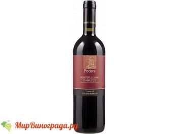 Вино Монтепульчано