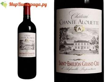 Вино Сент Эмильон
