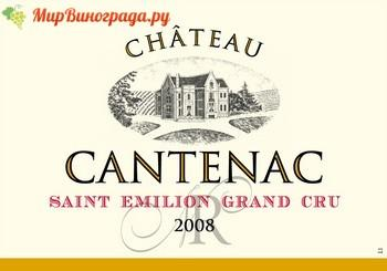 Cantenac-Front