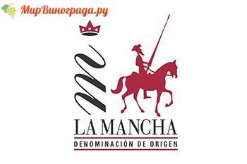 Вино Кастилия ла Манча
