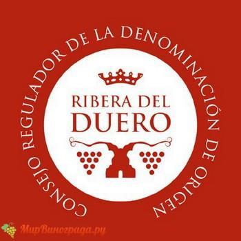 Вино Рибера дель Дуэро