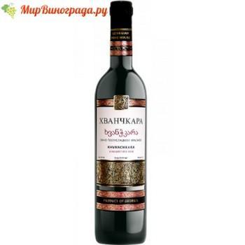 Красное Грузинское вино Хванчкара