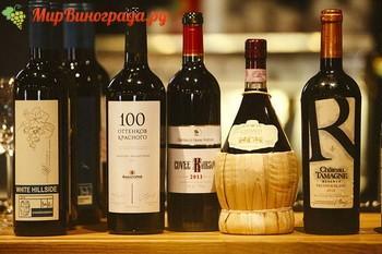 Красное вино Фанагория 100 оттенков