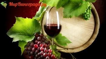 «Ложка дегтя» в винной бочке