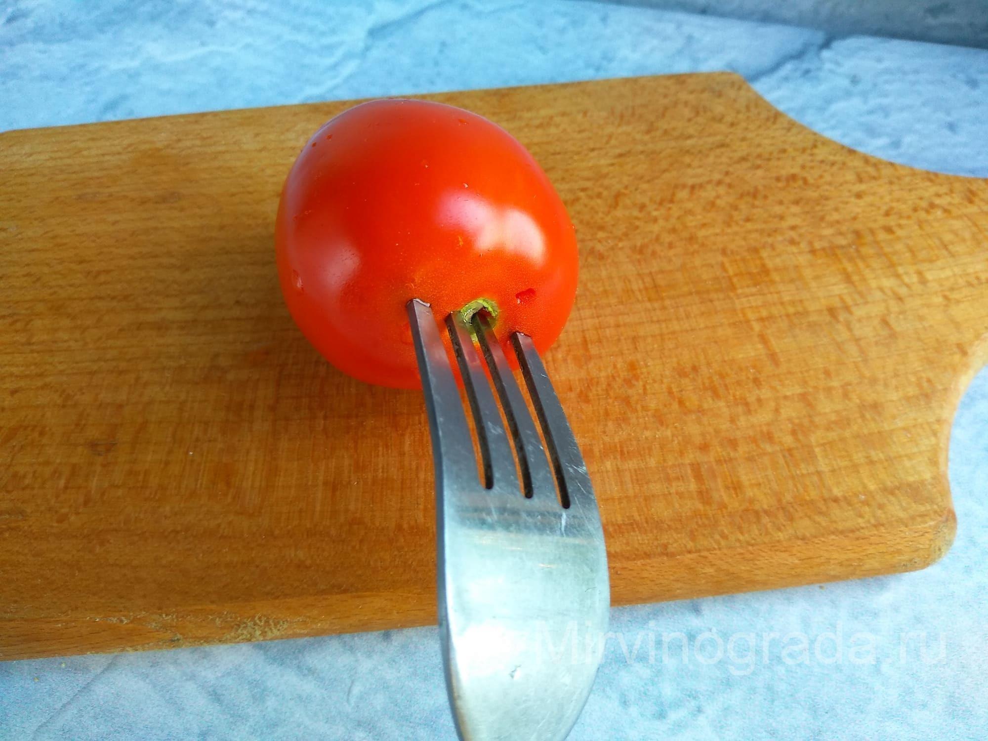 Прокалываем помидоры