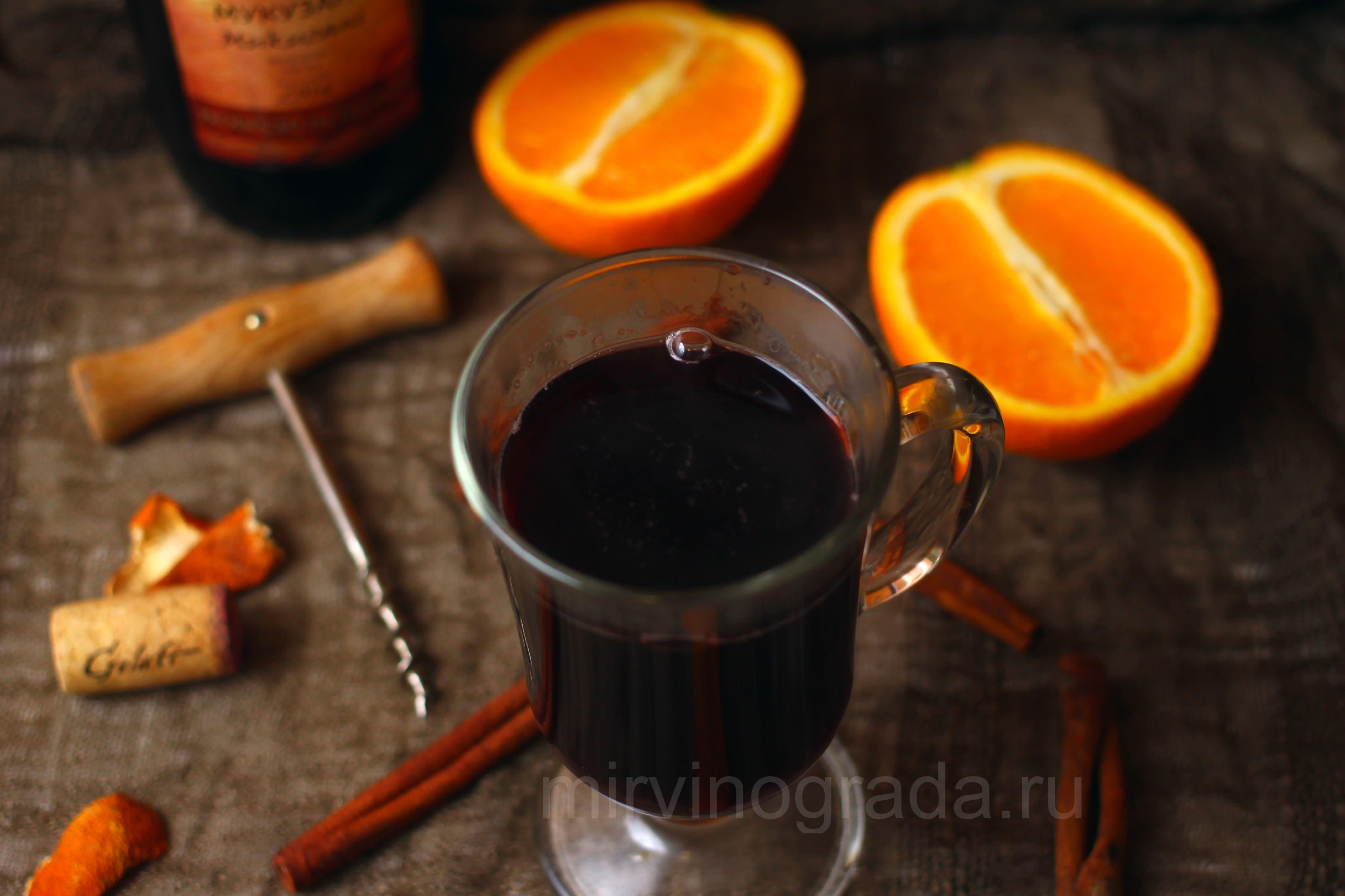 Добавьте апельсин в глинтвейн